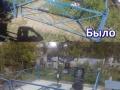 raboty-4